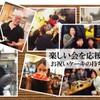 ビストロde麺酒場 燿 - メイン写真: