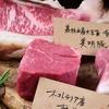 熟成肉バル サカエウッシーナ - メイン写真:
