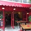 La Fee Delice   - メイン写真: