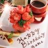 焼鳥 Ajito - 料理写真:苺のフルーツブーケ