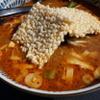 和の中 - 料理写真: