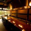 鉄板焼き 梨の家 - メイン写真: