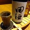 北前居酒屋 佐勘  - メイン写真: