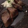 HiBiKi - 料理写真:スモーク豚タンのネギ塩