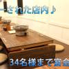 千屋牛焼肉js苑 - メイン写真: