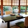 葉山 日影茶屋 - メイン写真: