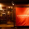 TAMARIBA - メイン写真: