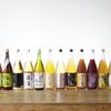 SHUGAR MARKET - 料理写真:果実酒・梅酒が100種類以上!栗・いちご・いちじく・メロンなど変わり種もたくさん!