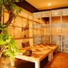 マハロ大人の隠れ家 - メイン写真: