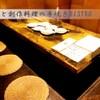 福みみ - メイン写真: