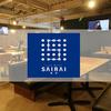 Link Point SAIRAI - メイン写真: