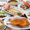 中華料理 頤和園 - メイン写真: