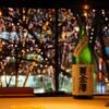 旅籠 - ドリンク写真: