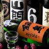 博多鯖郎 - 料理写真:100種の日本酒