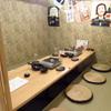 串と煮込み 門限やぶり - メイン写真: