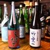 渋谷の日本酒ダイニング sakeba - ドリンク写真:パートナーの蔵元と一緒に、四季折々の旬の日本酒を、全て蔵元から直送で最高の状態でみなさまにお届けします。