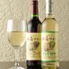熟成牛かつ 銀座ぎゅう道 - ドリンク写真:ワイン