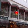伊藤グリル - 内観写真:ビルの2階です。階段をご利用ください。