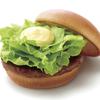 モスバーガー - 料理写真:テリヤキバーガー