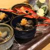 食彩Kikumizu - メイン写真: