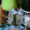 静岡駅南 ふじのくに酒場 轟屋 - メイン写真:
