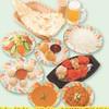 ツルシ - 料理写真: