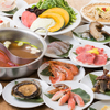 10ZEN - 料理写真:選べる具材も豊富にご用意しております