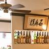 海まかせ旬菜料理 石廊庵 - 内観写真:石廊庵の店内の雰囲気