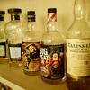 リセットボタン - ドリンク写真:スコッチウイスキーいろいろ