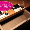 コラーゲンしゃぶしゃぶとワイン GINZA春夏秋豚 - メイン写真: