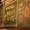 SpicyCafe anise - メイン写真: