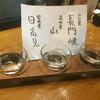 庵GuRi 5566 - ドリンク写真: