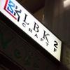 LBK CRAFT - 外観写真: