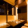 赤坂見附 個室 和食ビストロ 日本酒にするか ワインにするか - メイン写真:
