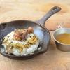 野菜を食べるカレー camp - 料理写真:きのことチーズと骨付きチキンの猟師風カレー
