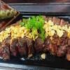 わさびの花 - 料理写真:常陸牛ポンドステーキ
