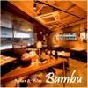 イタリアン Bambu - メイン写真: