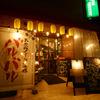 大衆ワイン酒場バルバル - メイン写真: