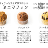 自家焙煎珈琲 ICHI no KURA coffee&soft cream - メイン写真: