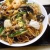 味の彩華 - 料理写真: