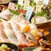 海鮮居酒屋 鮮魚家 - メイン写真: