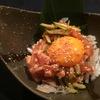 虎ノ門 鳥酎 - 料理写真:刀根鶏たたきユッケ