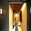和み - 内観写真:[和み]入口から、穏やかな空気を感じて・・・