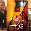 ワイン食堂 Kirakuni - メイン写真: