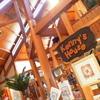 ケニーズハウスカフェ - メイン写真: