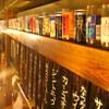 大衆酒場 カドゲン - メイン写真: