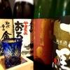 旬味美酒 松江駅前四季庵 - ドリンク写真: