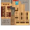 LIVE&鉄板居酒屋 二代目らんま - メイン写真: