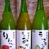 お好み焼き二狼 - ドリンク写真:夢果実シリーズ