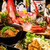 九州薩摩地鶏の個室居酒屋 九遠 - メイン写真: